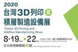 2020 3D Expo